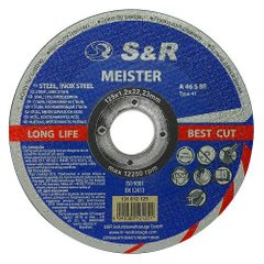 Circle abrasive cutting metal and stainless steel Meister A 46 S BF 125x1,2x22,2 131012125 S & R