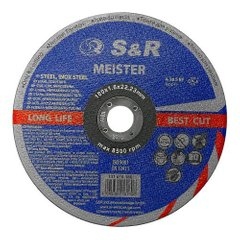 Circle abrasive cutting metal and stainless steel Meister A 36 S BF 180x1,6x22,2 131016180 S & R